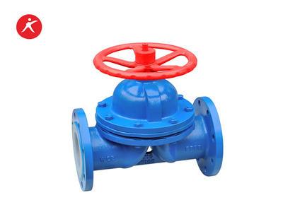 Fluorine Lined Weir Type Diaphragm Valve for Water (G41FEP/PFA)