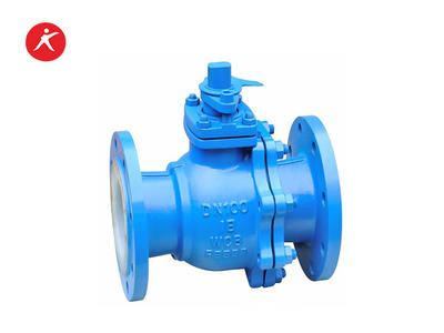 Fluorine Lined Stainless Steel Floating Ball Valve For Sale (Q41FEP/PFA)